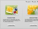 Startup screen