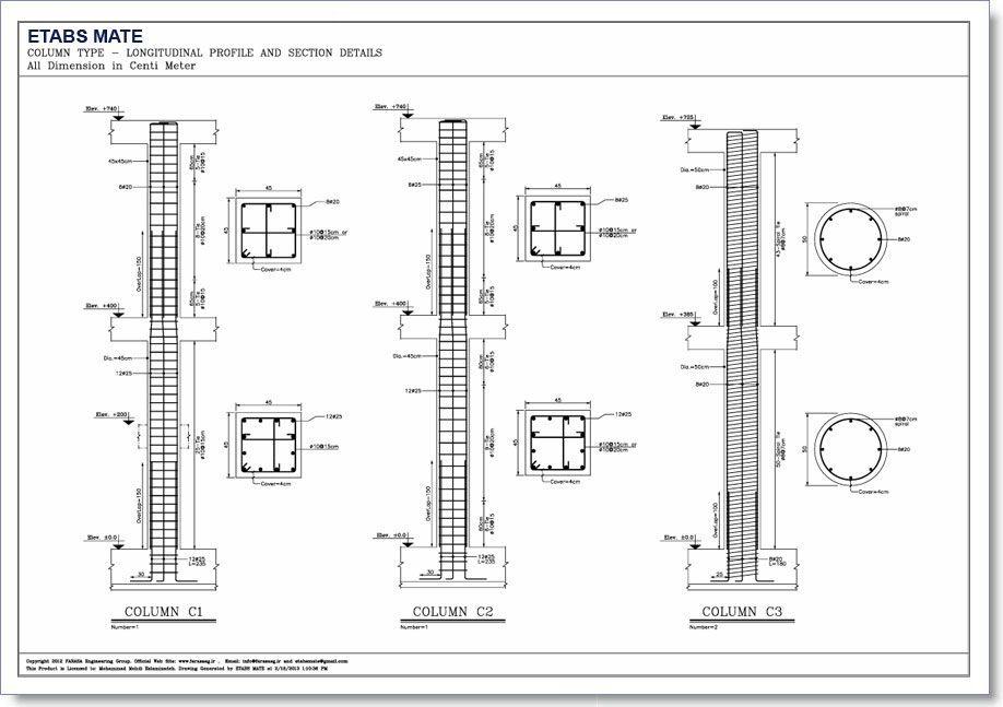 Home Design Windows Software Sheetcam Tng Software