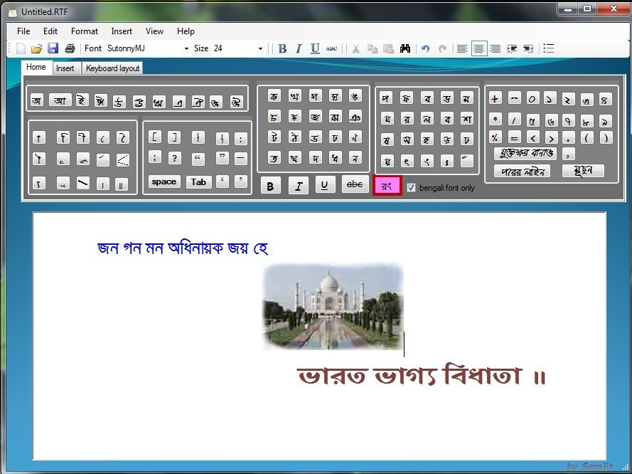 Download Free Bangla Word v1.9.0 Full Included 39 Top Bengali Fonts