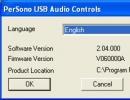 Audio Control dialogue box