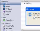 iTunes 7.3 New Version dialog box