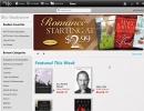 E-book Store