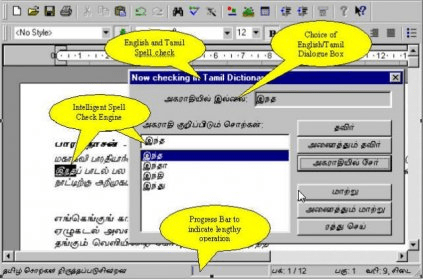 dictionary download for windows 7 english to tamil