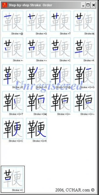 chinese writing software Chinese character writing sheets adobe acrobat reader is needed to view and print the chinese character writing sheets if you do not have one installed yet, please.