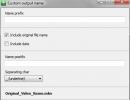Custom output name