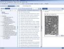 Main window - Knowledge tab