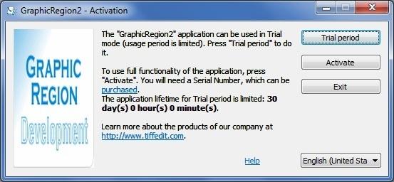 Activation Screen