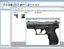 Gun Pictures