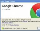 Browser Version