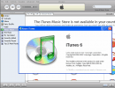 iTunes 6.0 Abour window
