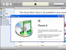 iTunes 6.0 Abour window