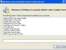 update service