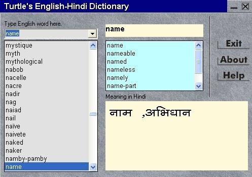 Oxford dictionary free download full version for pc free download