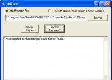 qbXML Test window