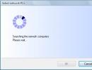 Select Network PCs