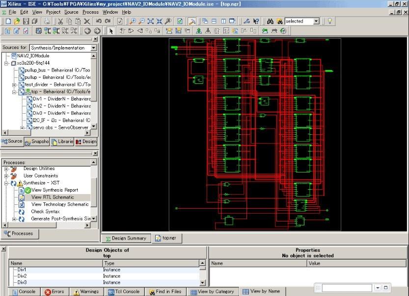 Xilinx Design Tools Ise Webpack Software Informer Screenshots