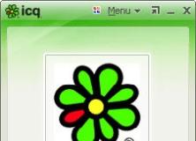 Download free icq 10012094, download icq 10012094, icq 10012094 free latest version