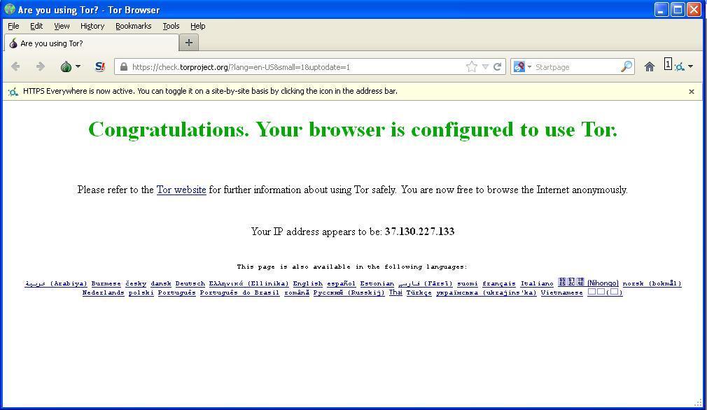 Tor Browser (Firefox Build)
