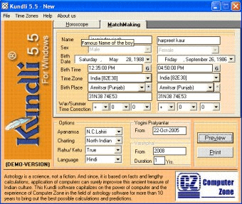 Kundli Software Download