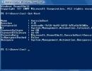 Windows Powershell Version 2.0