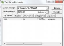 Tftpd64 Windows 7 - фото 4