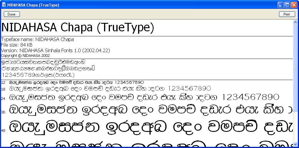 Sinhala / Tamil Unicode crash