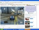 Shockwave 3d games