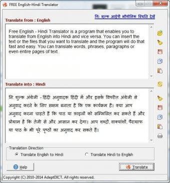english to hindi translation software free  full version