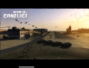 1st Mission