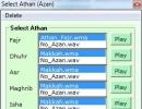 Selecting an Azan