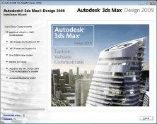 Требования к программному обеспечению 32-битная версия Autodesk 3ds Max 200