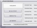 uTorrent Turbo Booster 3.0 Main Window