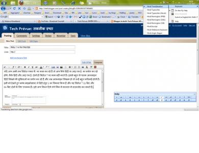 Hindi Indic Input 3