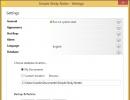 Settings Window - Database Section