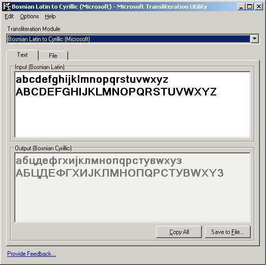 Bosnian Latin to Cyrillic