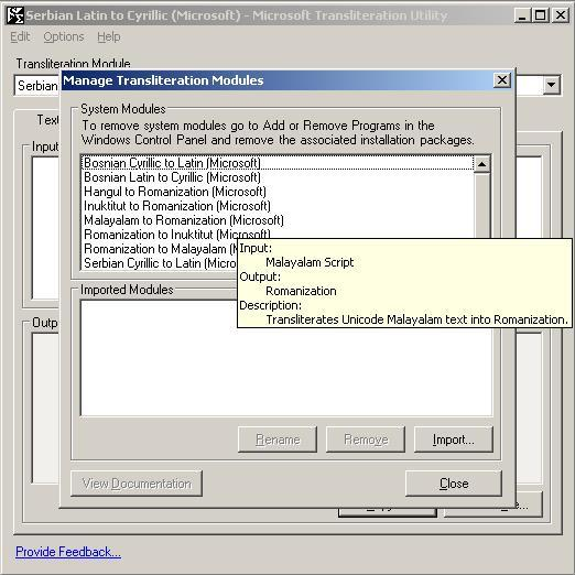 Module Manager