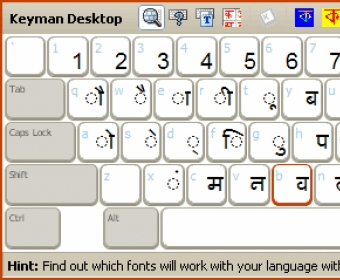 Choose a keyboard for your language