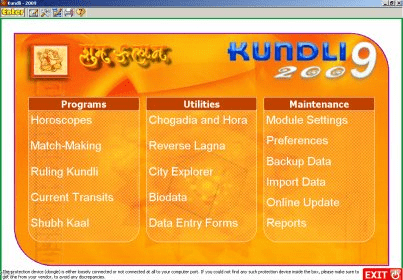 free durlabh match making software