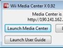 MediaCenter Launcher