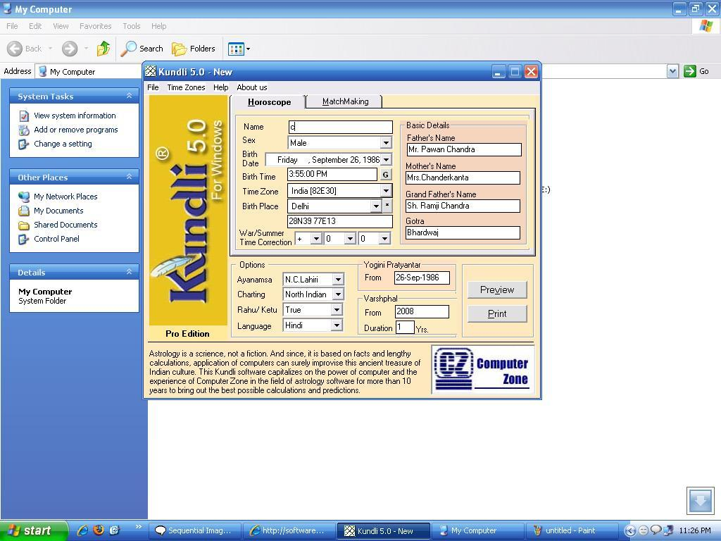 Kundli Software Free Download