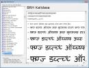 Font Browser