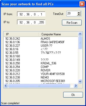 Find All PCs