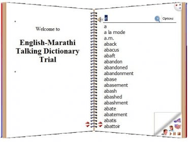Offline dictionary english to marathi free download for pc