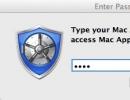Entering Access Password