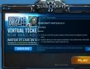 Please Remove (Game Version)
