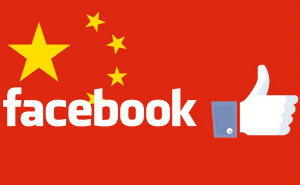 Facebook created a censorship tool for the Chinese market