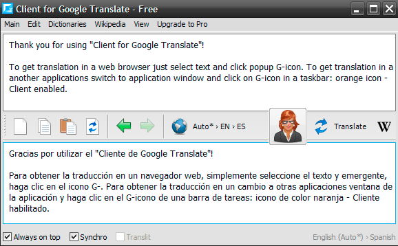 translate english to spanish free google
