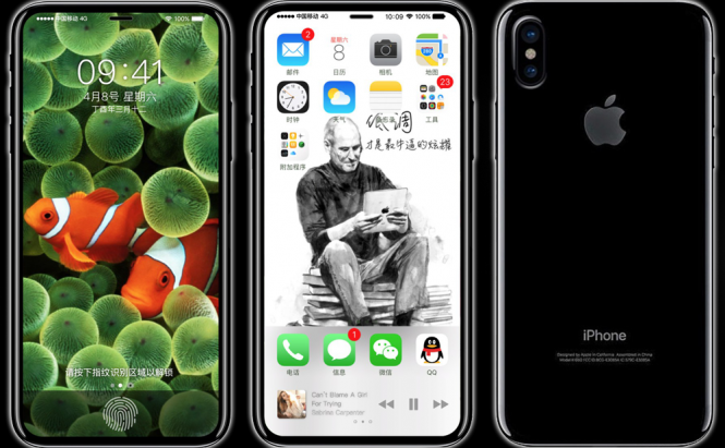 This leaked iPhone 8 concept is believed to be the real deal