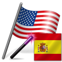 English To Spanish and Spanish To English Converter Software