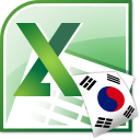 Excel Convert Files From English To Korean and Korean To English Software